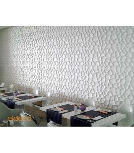 Panouri Decorative 3D – ROCKS
